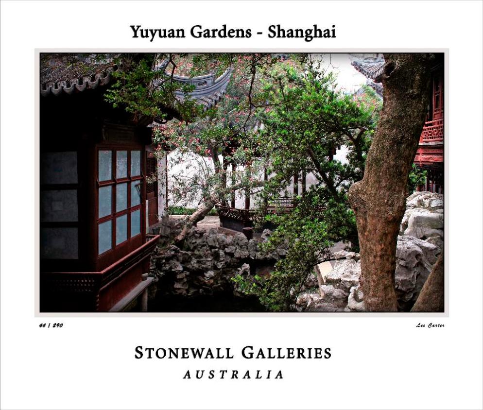 swallyuyuangardens05911